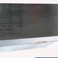 江蘇高精密鋁板 5010高導熱鋁板