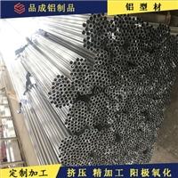 81mm铝管 铝合金外径8mm毛细铝管