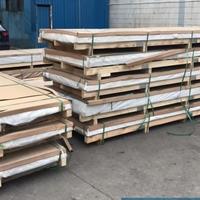 上海热处置赏罚赏罚铝薄板 5457耐侵蚀模具铝板