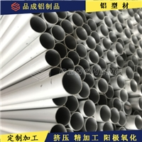 201氧化铝管外径20mm壁厚1.5mm精拉管