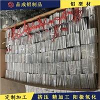 101.5mm油烟环保处理设备专用铝管