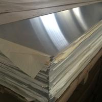 国标7075耐腐蚀双膜铝板