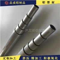 供应各种非标铝管 6063-T5铝管 6061-T6