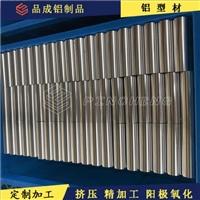 光亮氧化铝管供应亮银氧化加工短尺型材切割