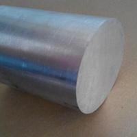 进口环保7075铝圆棒、5056铝圆棒价格