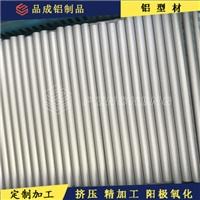 铝管铝型材喷砂氧化 倒角 铝制品机 CNC加工