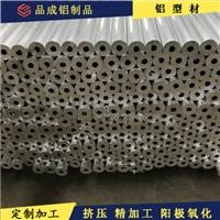 定制非标6061-T6 6063-T5合金氧化铝管