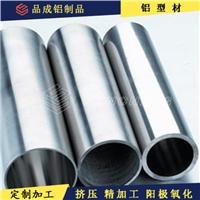 1308mm铝管 外径130mm铝合金管批发