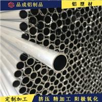 6063-T5精拉铝管121铝管供应外径12mm