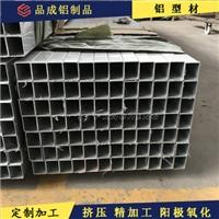 铝合金方管 铝方通开模 可冲压 精切割加工