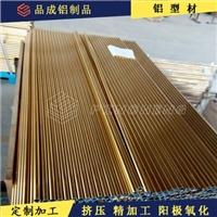 金色 光亮 酸磨砂 本色氧化铝管供应