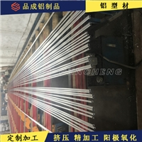 6063-T5精拉铝管101铝管供应 外径10mm