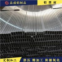 6063铝方管热挤出加工  氧化铝方管供应
