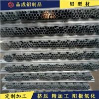 波纹 花纹 条纹 氧化铝管伸缩铝杆