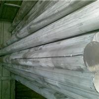 LY12铝棒、5082铝合金棒、7050铝合金棒