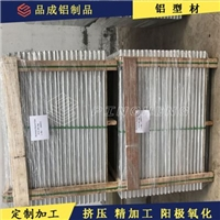 外贸出口铝管供应 251.1椅腿铝管供应