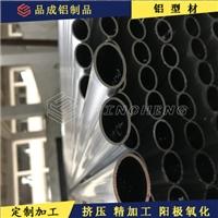 6063-T5椭圆铝管加工 园林工具手柄铝型材