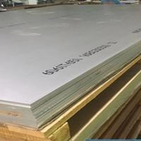 山东铝合金薄板 5283镜面光亮铝板
