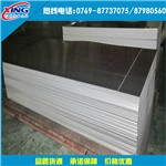 进口铝板5083铝板