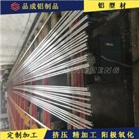 铝管151细铝管供应 外径15mm壁厚1mm