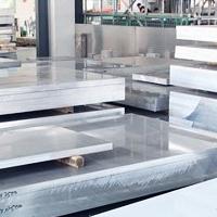 云南2017铝板 2017耐高温防锈铝