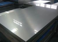 鋁板 合金鋁板