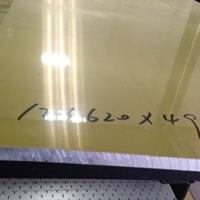 阳极氧化合金铝板6063 6063铝棒