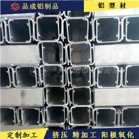铝合金控制盒外壳定制精加工 铝制电源外壳