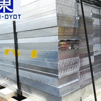 厂家批发7050铝板 7050高精密度铝板