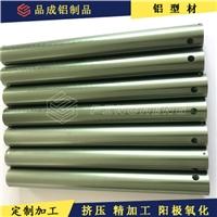 綠色氧化拋光拉絲燈具外殼電解著色彩色鋁管