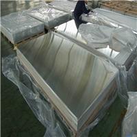 铝板  1050铝板