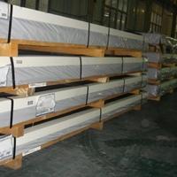 厂家直销6063铝合金建筑铝合金