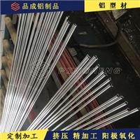 6063-T5铝合金81铝管供应 外径8mm壁厚1mm