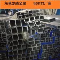 6082船用铝方管,矩形铝管