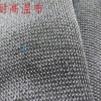 燃烧器高温铁铬铝模布