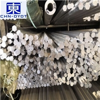 2A12硬鋁材質證書 2A12鋁棒切削性