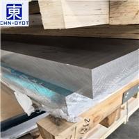 西南铝2A12高强度硬铝 2A12大口径铝棒