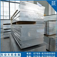 國標6061鋁板 6061耐腐蝕光亮鋁板