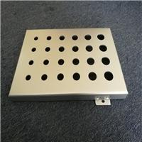廣汽新能源深銀灰氟碳噴涂金屬板格柵