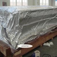 海运纯铝袋锡箔纸真空袋大型机械铝箔袋定制