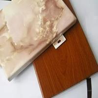 江門木紋轉印鋁單板裝飾 滾涂鋁單板安裝
