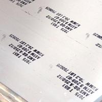 进口铝合金圆棒 东莞批发6061铝合金