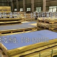环保7075铝板7075毛细铝管 7075精密铝管