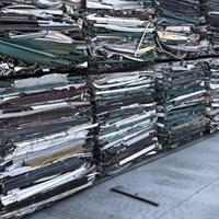 回收各類廢鋁