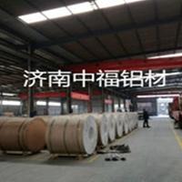 保溫鋁皮報價、熱賣促銷鋁卷產品
