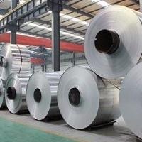 厂家优异铝合金板,铝卷管道保温、铝皮、