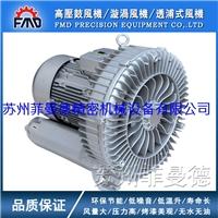 2HB210H16高压风机 400W三相风机