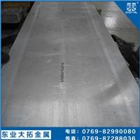 国标7050铝板 7075双面膜贴铝板