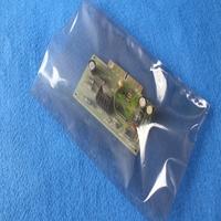 包装主板电子产物原件塑料袋