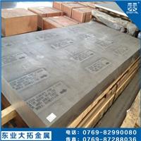 國標5083高精密度鋁板